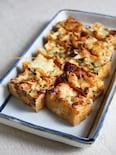 厚揚げの大葉味噌チーズ焼き