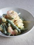 海老とインゲンと卵のデリサラダ