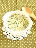 春菊のチーズミルクスープ