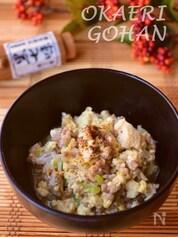 塩炒り豆腐
