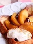 豆乳フレンチトースト、リンゴのキャラメリゼ添え