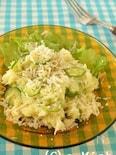 マヨネーズなしのポテトサラダ