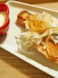 タバ麹の焼鮭