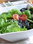 わさび菜の韓国風サラダ