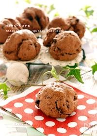 『板チョコで作るチョコスコーン♪』