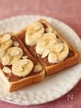 バナナとチョコレートのオープンサンド