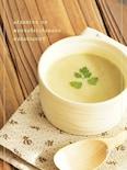 牡蠣の美的スタミナスープ