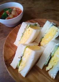 『関西の玉子サンドイッチ』