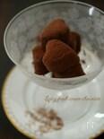 バレンタインに大人の味わい スパイシー生チョコ