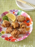 豚肉のカレー風味コロコロ揚げ