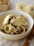 チョコクッキーアイスクリーム