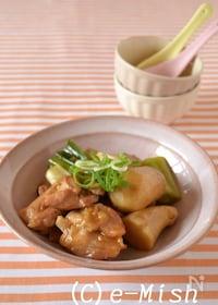 『里芋と鶏肉のこっくり煮』