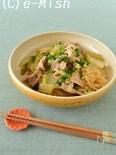 豚肉と白菜のぽかぽか生姜煮
