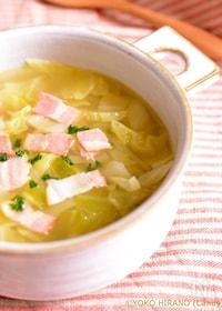 『キャベツとベーコンのスープ』