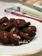 ビターチョコレートクッキー