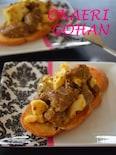 半熟卵と牛肉のタルティーヌ