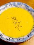 かぼちゃスープ