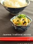 山芋ときゅうり、茄子で作る、ご飯のおとも。