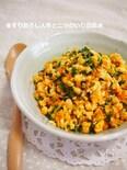常備菜 すりおろし人参とニラの炒り豆腐