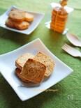 バジルチーズのおつまみピザクッキー