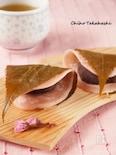 米粉の桜もち