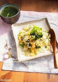 『高菜としらすの卵チャーハン』