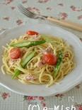 アスパラとトマト、ツナのペペロンチーノパスタ