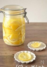 『【基本】塩レモン』