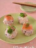 サーモンと菜の花の手まり寿司