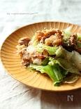 豚肉とレタスのゆずコショウ炒め