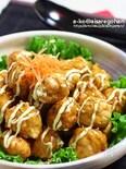 お豆腐でふわふわ♪「チキンボール南蛮」