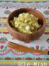 さつま芋とクリームチーズのサラダ