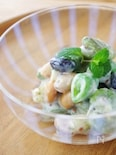 おなかすっきり☆春の豆まめサラダ