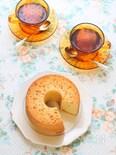 ヨーグルトとオレンジのシフォンケーキ