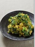 簡単♪ヨーグルトソースの菜の花サラダ<全工程写真付>
