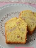 桜と白餡のパウンドケーキ