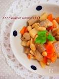 常備菜 梅香る大豆の五目煮 出汁いらずで簡単!