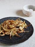 磯風味の玉葱チーズかき揚げ