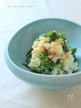 菜の花と新じゃがのポテトサラダ