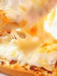 ◆エビ旨チリインチーズトースト◆