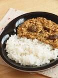 茄子と豆腐のヘルシーキーマカレー