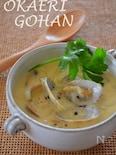 ハマグリのコーンスープ