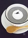 豆乳黒ごまプリン
