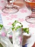 桜香る クリームチーズの生春巻き
