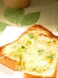 ちりめんじゃこと万能葱の和風チーズトースト