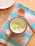 春キャベツと桜海老のミルクスープ