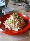シャキシャキ大根とザーサイの中華サラダ