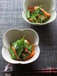 絹さやと小松菜とにんじんのゴマ酢和え