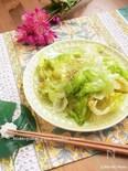 レンジで2分 ☆ 蒸しレタスの柚子胡椒ナムル