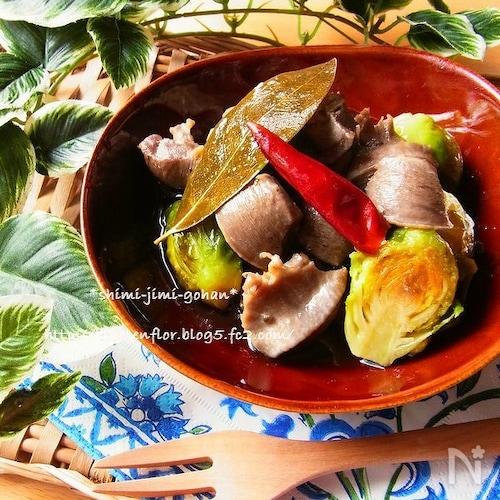 砂肝と芽キャベツのコンフィ